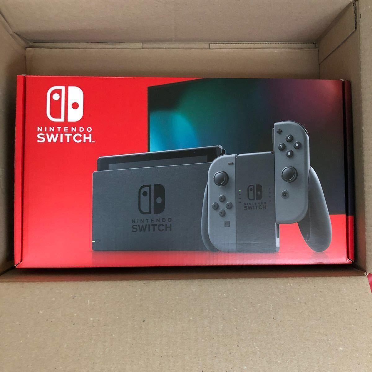 【希少グレー!おまけ付き!すべて新品・未開封品!】 Nintendo Switch 本体 & リングフィットアドベンチャーのセット