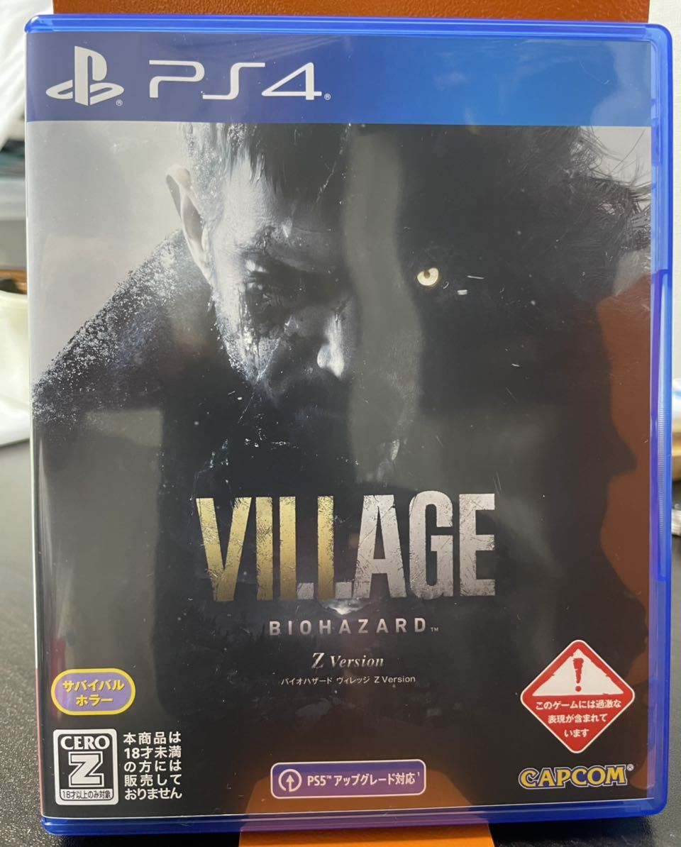 【送料無料】PS4 バイオハザード ヴィレッジ Z Version 美品 RE:VERSE コード未使用_画像1