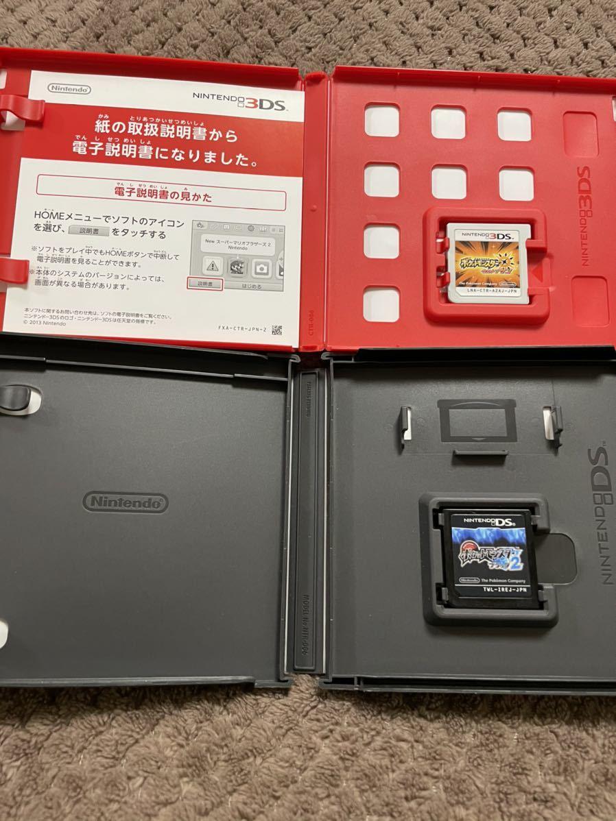 送料無料! ポケットモンスターブラック2 ポケットモンスターウルトラサン ポケモン 3DSソフト ds