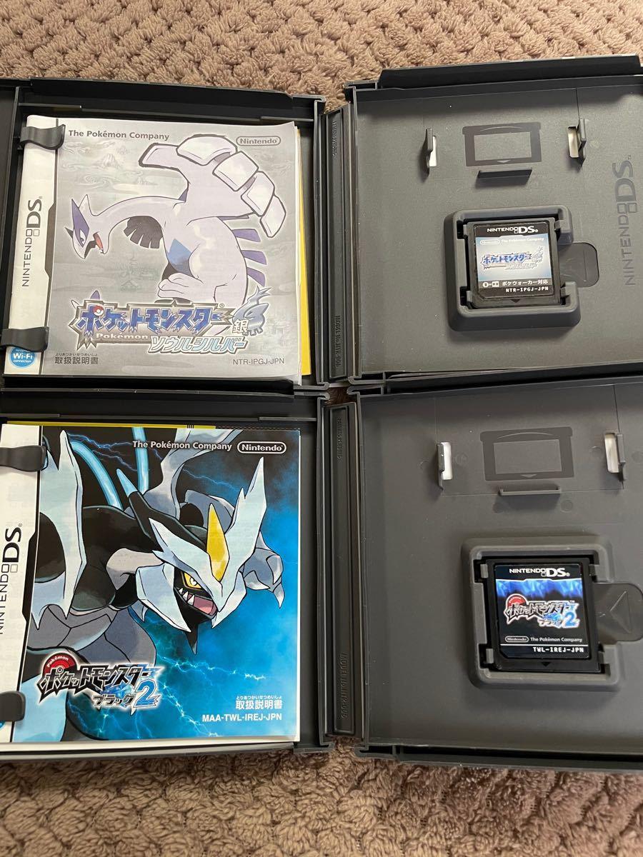 ポケットモンスターブラック2 ソウルシルバー  ポケモン DSソフト カセット