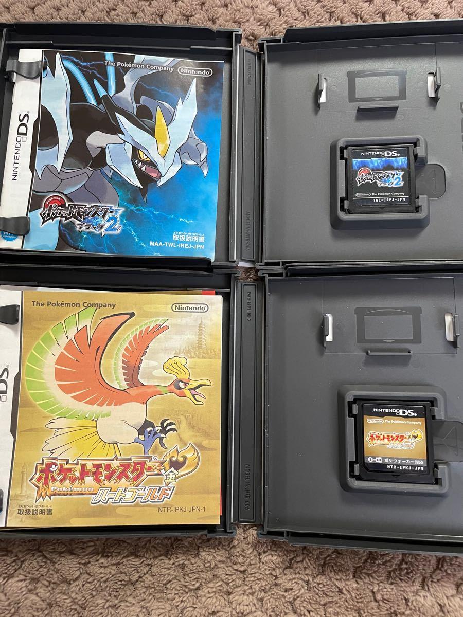 ポケットモンスターブラック2  ハートゴールド DSソフト ポケモン