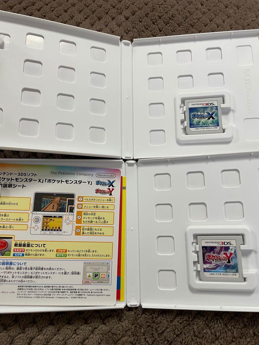 ポケットモンスター ウルトラサン ウルトラムーン サン ムーン アルファサファイア オメガルビー X Y  ポケモン 3DSソフト