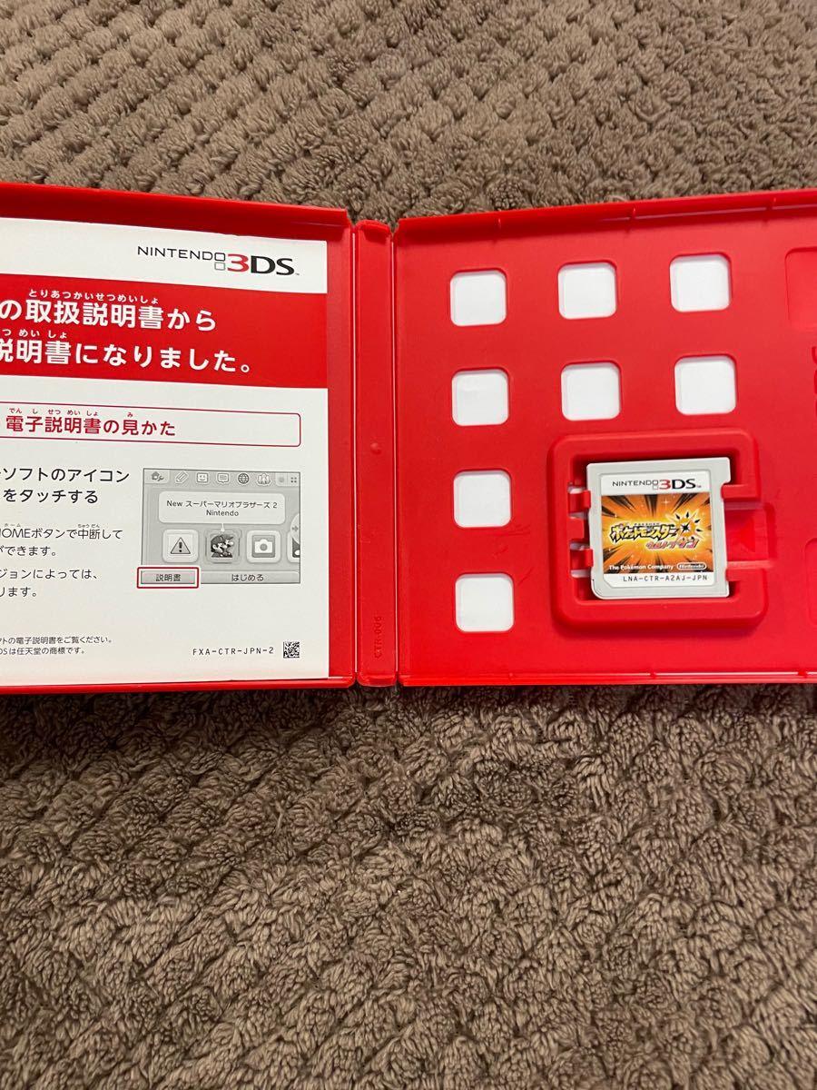 ポケットモンスターウルトラサン ポケモン 3DS 3DSソフト