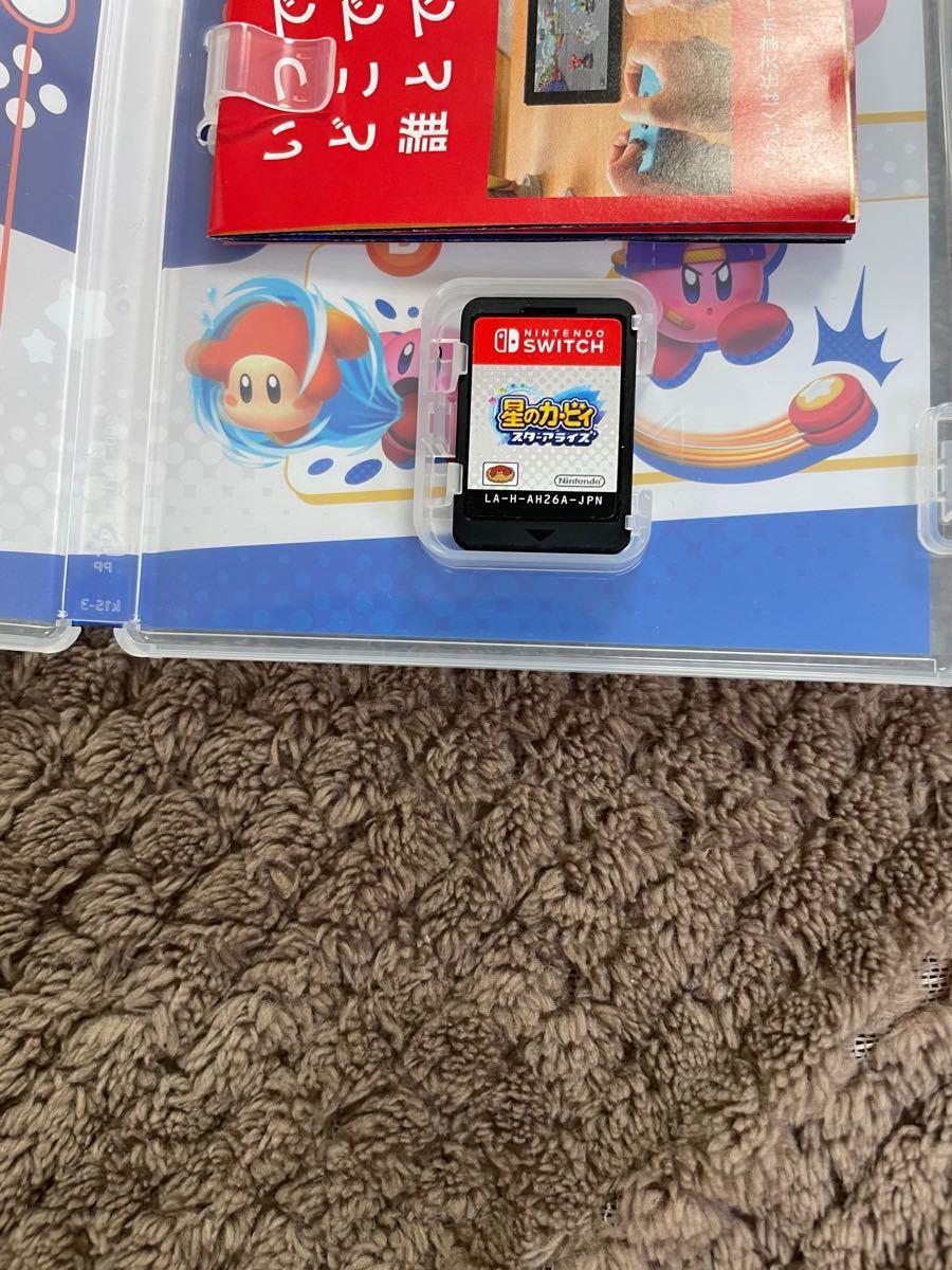 星のカービィスターアライズ スプラトゥーン2  Switch スイッチソフト