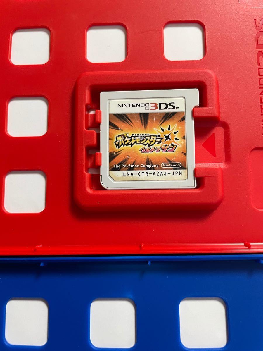 ポケットモンスターウルトラサン ポケットモンスターウルトラムーン ポケモン 3DS 3DSソフト