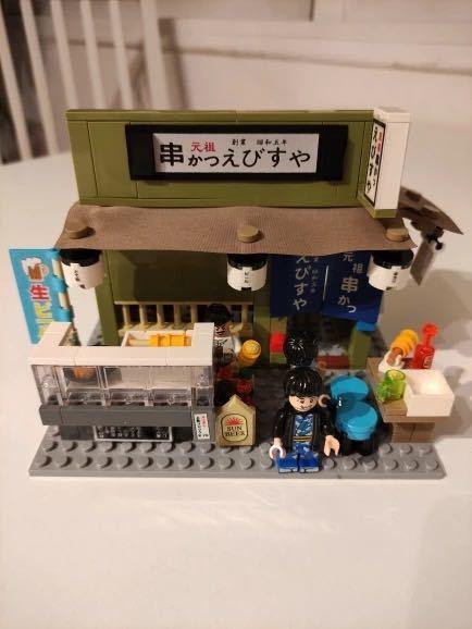 LEGO互換 串カツ屋 総額3450円_画像2