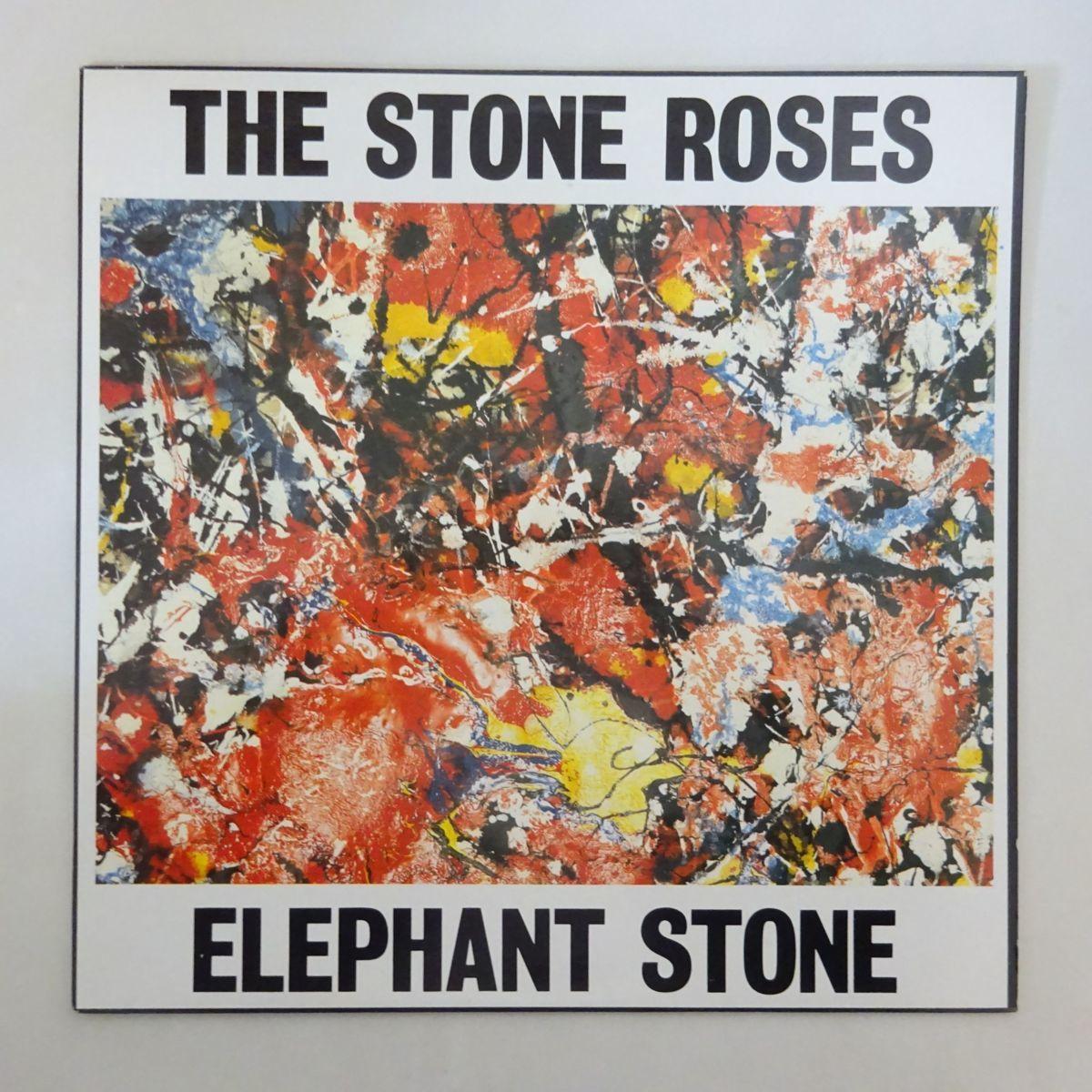 13039127;【UK盤/美品】The Stone Roses / Elephant Stone