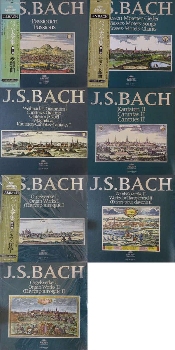 24001151;【ALL国内ボックス!帯付含!】ARCHIV J.S.BACH バッハ大全集 7タイトルセット/リヒター,ヘルムート・ヴァルヒャ他
