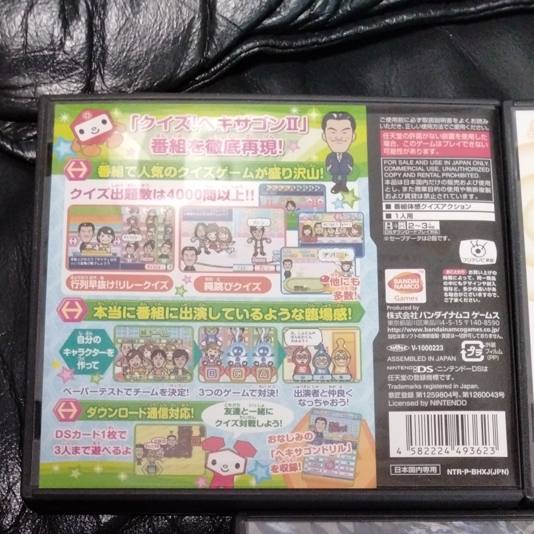 DS ポケットモンスター ホワイト2  . クイズ ヘキサゴンⅡ  ぷよぷよ7  . 3DS モンスターハンタークロス