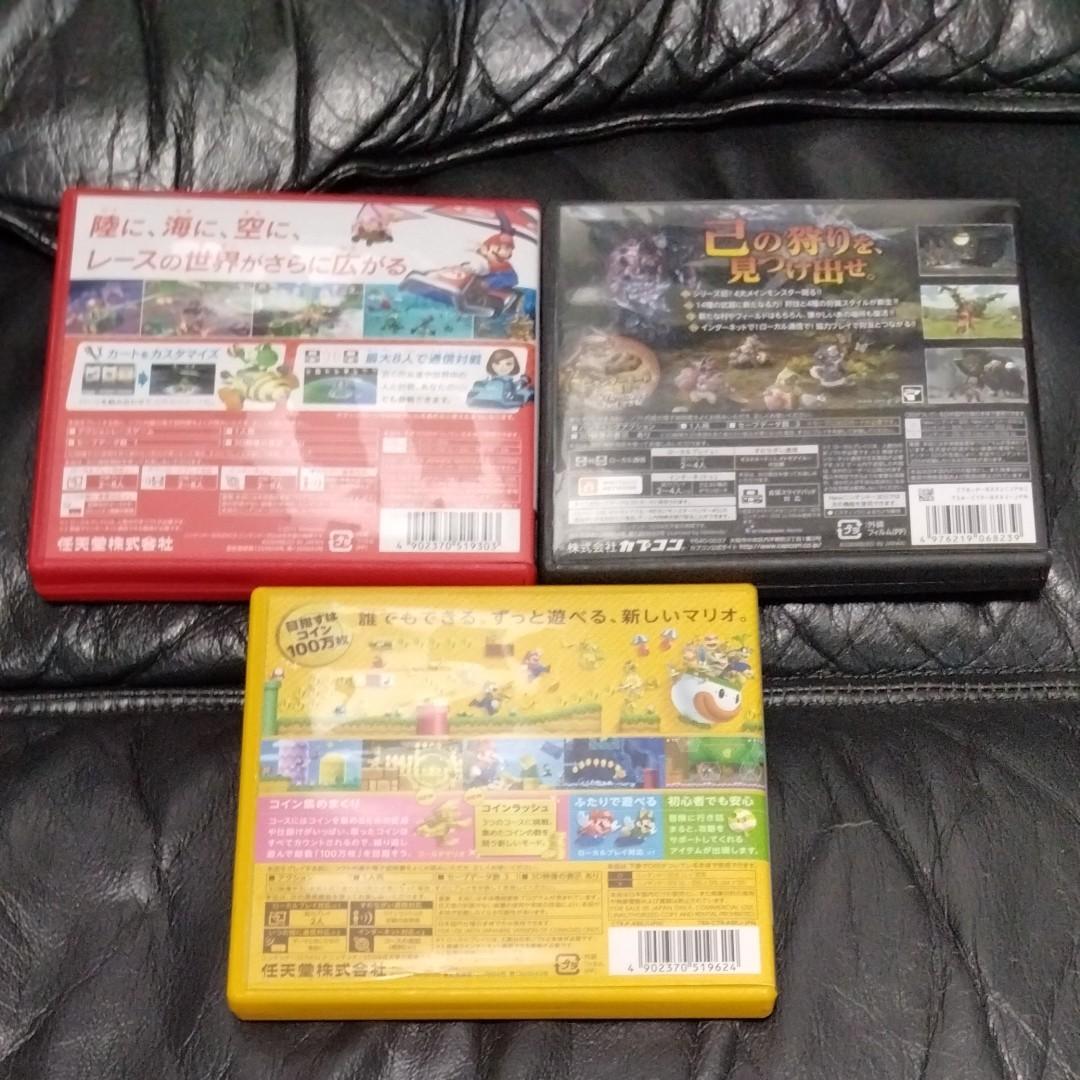 3DS マリオカート7  ニュースーパーマリオブラザーズ2   モンスターハンタークロス DS  トモコレ ラブプラス お料理