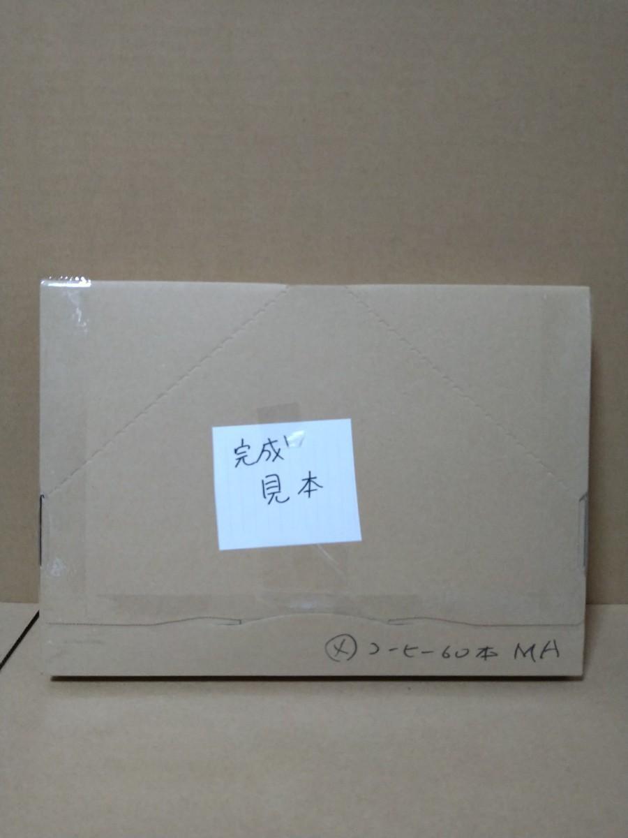 man様リクエスト品 AGF ブレンディ カフェラトリー スティックコーヒー 5種8箱