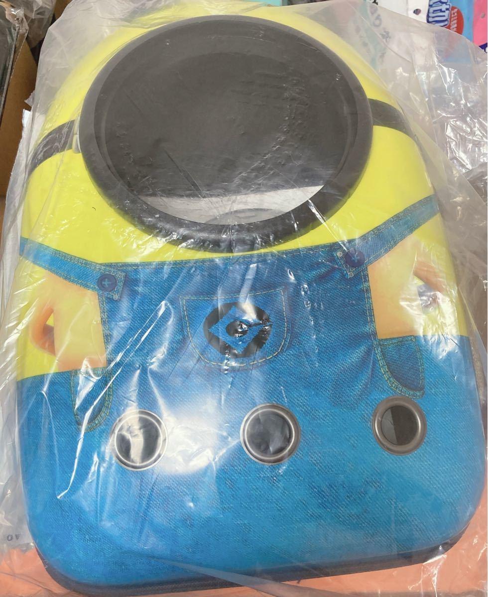 犬 猫用 ペット バッグ ペット用キャリーバッグ 宇宙船カプセル型 イエロー