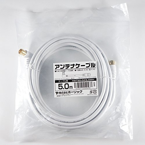 ホワイト 5m HORIC アンテナケーブル S-4C-FB同軸 5.0m ホワイト BS/CS/地デジ/4K8K放送対応 F型_画像2