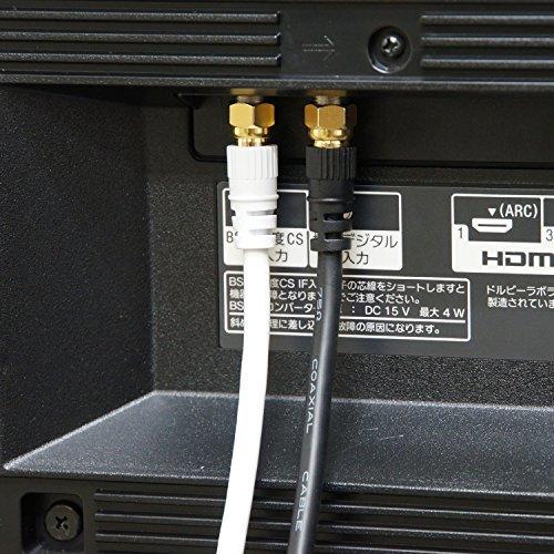 ホワイト 5m HORIC アンテナケーブル S-4C-FB同軸 5.0m ホワイト BS/CS/地デジ/4K8K放送対応 F型_画像5