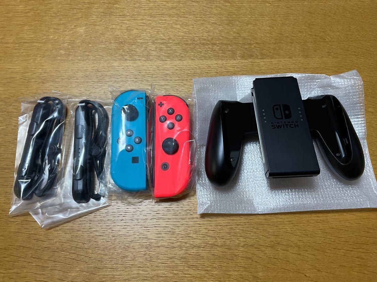 未使用 Nintendo Switch ジョイコン ネオン レッド ブルー Joy-Con コントローラー グリップ スイッチ