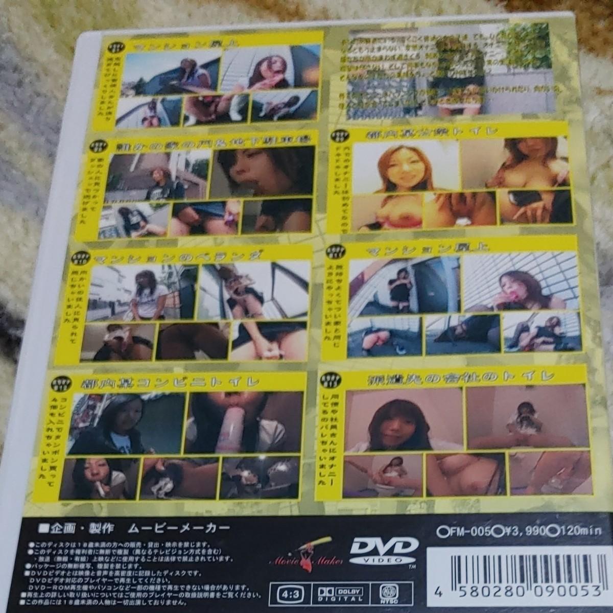 レンタル落ち DVD