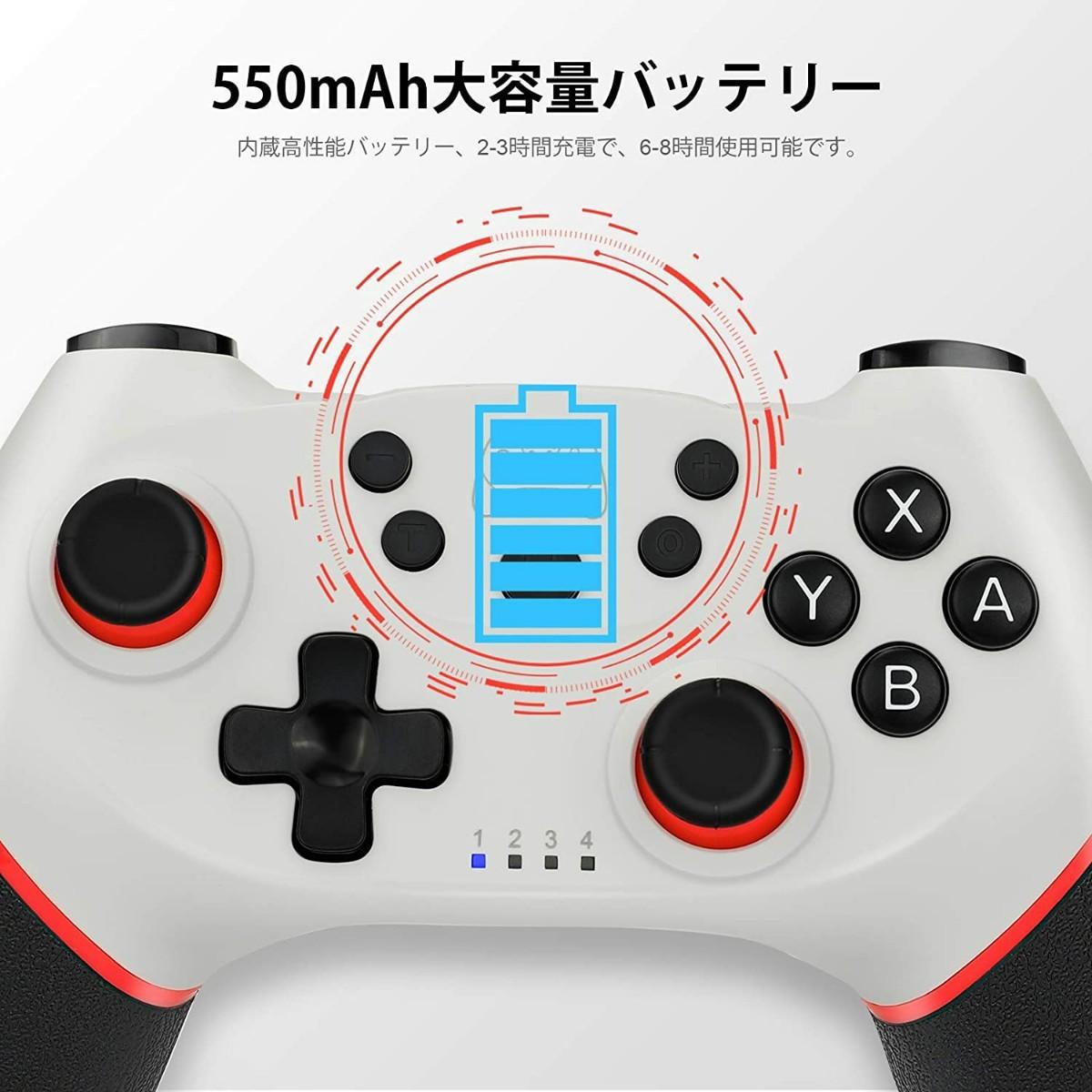 Switch コントローラー 無線 HD振動 小型6軸 ジャイロセンサー搭載 長時間使用 スイッチ ワイヤレス 疲れにくい