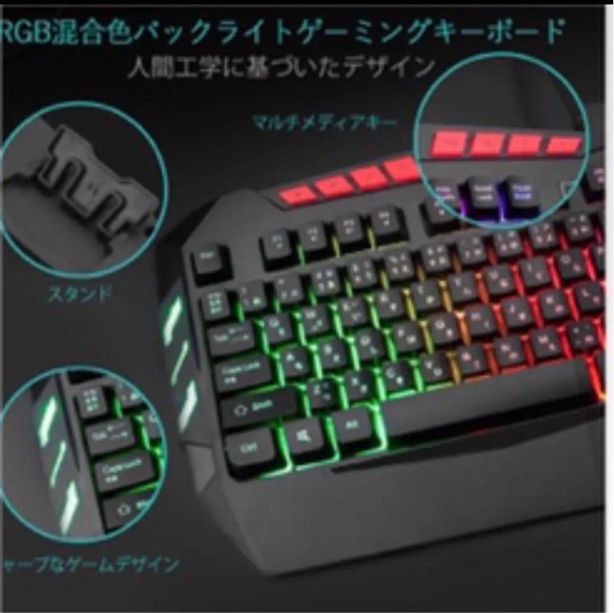 【ワイヤレスキーボードとマウス】