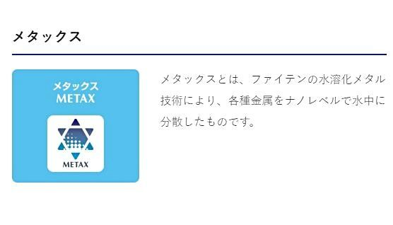 ●送料390円可能商品 ファイテン Phiten RAKUWA アクアチタンの力!!健康 血行促進 肩コリ改善 ネックレス [TG412452-43A]一 ACC★QWER_画像6