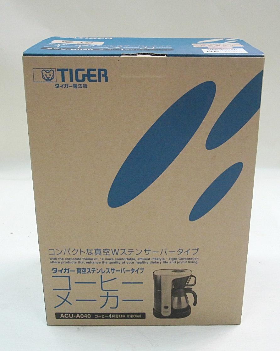 タイガー コーヒーメーカー・カフェルビー・ACU-A040