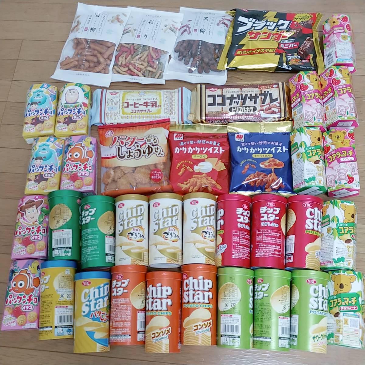 お菓子詰め合わせ 東京、千葉、埼玉の方のみ_商品全部