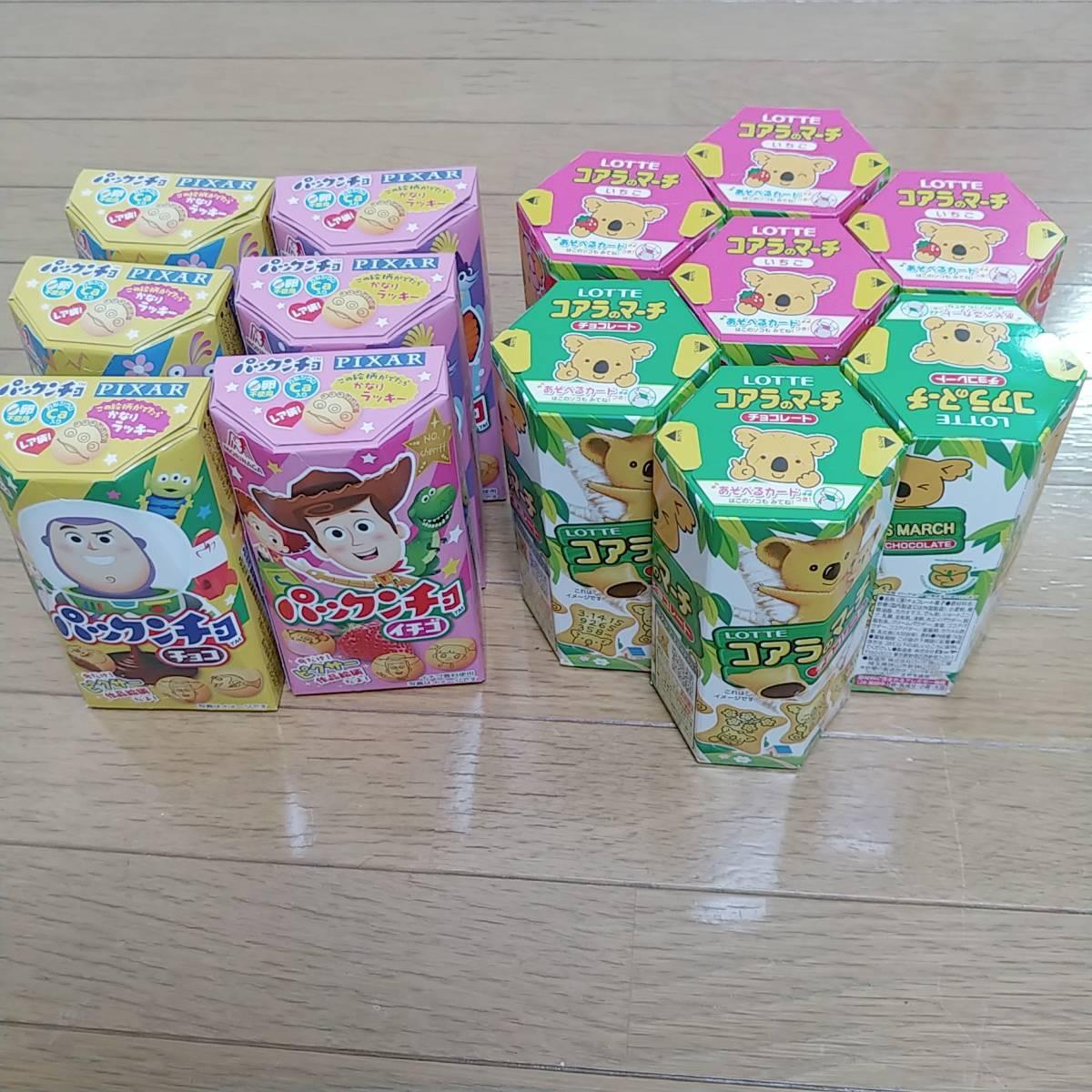 お菓子詰め合わせ 東京、千葉、埼玉の方のみ_商品その3