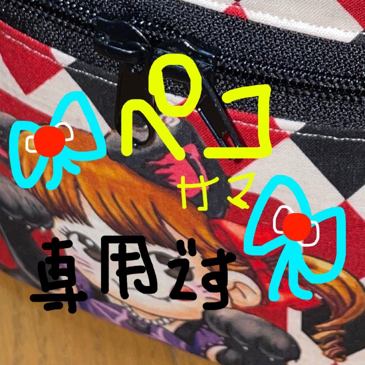 ペコ様専用ページ(^^)/