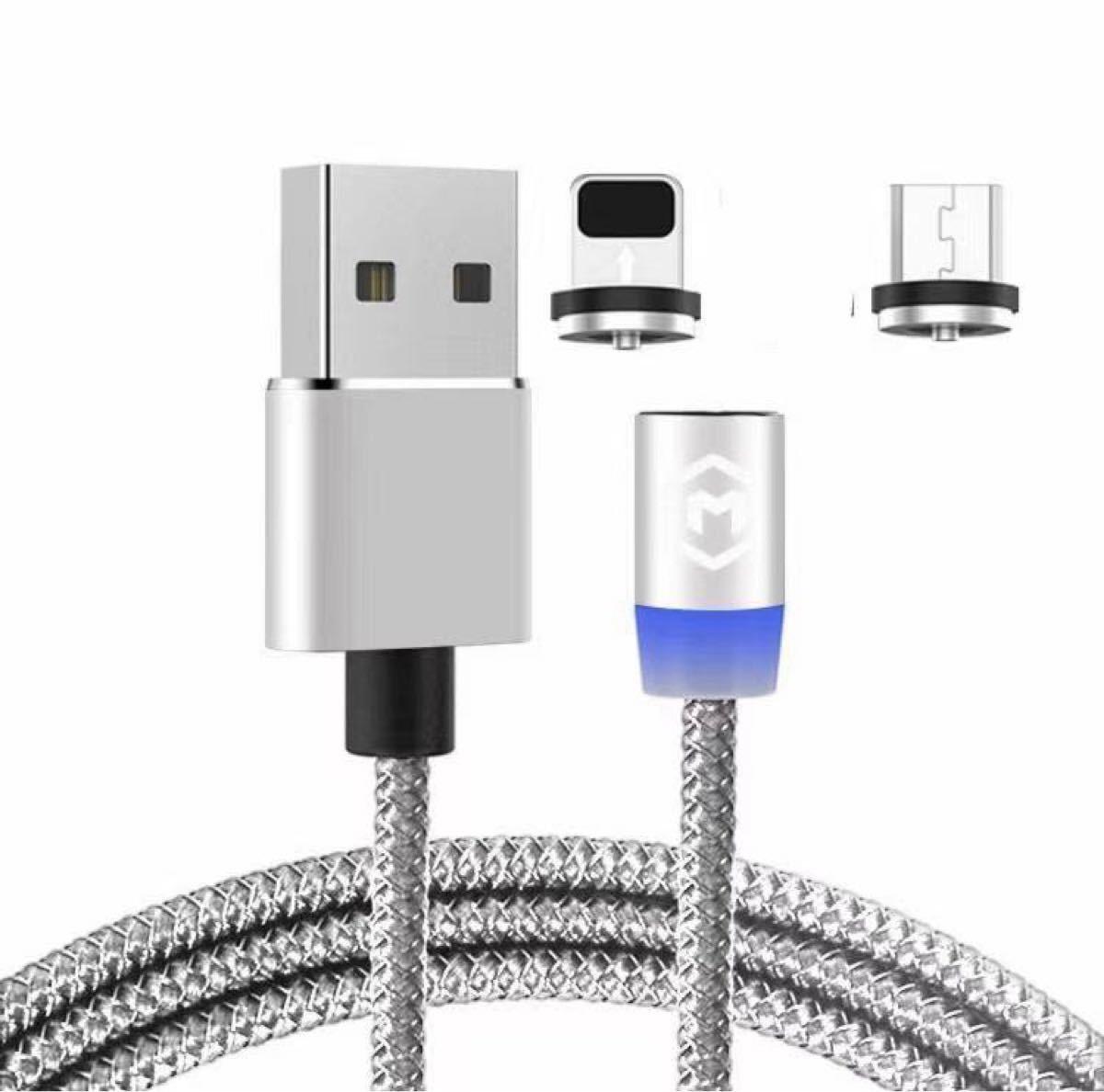 多色充電ケーブル2.4A マグネット長さ1MiPhone Android対応 4点セット端子12個 急速充電