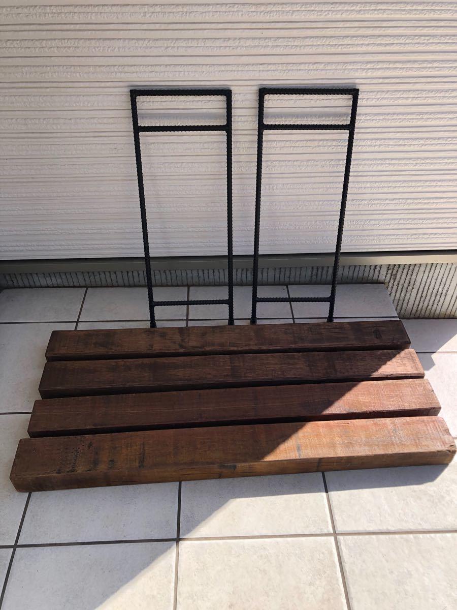 アイアンシェルフ アイアンラック 古材 ヴィンテージ アイアンテーブル 鉄脚 アウトドア アイアンチェア 鉄筋 ガーデニング