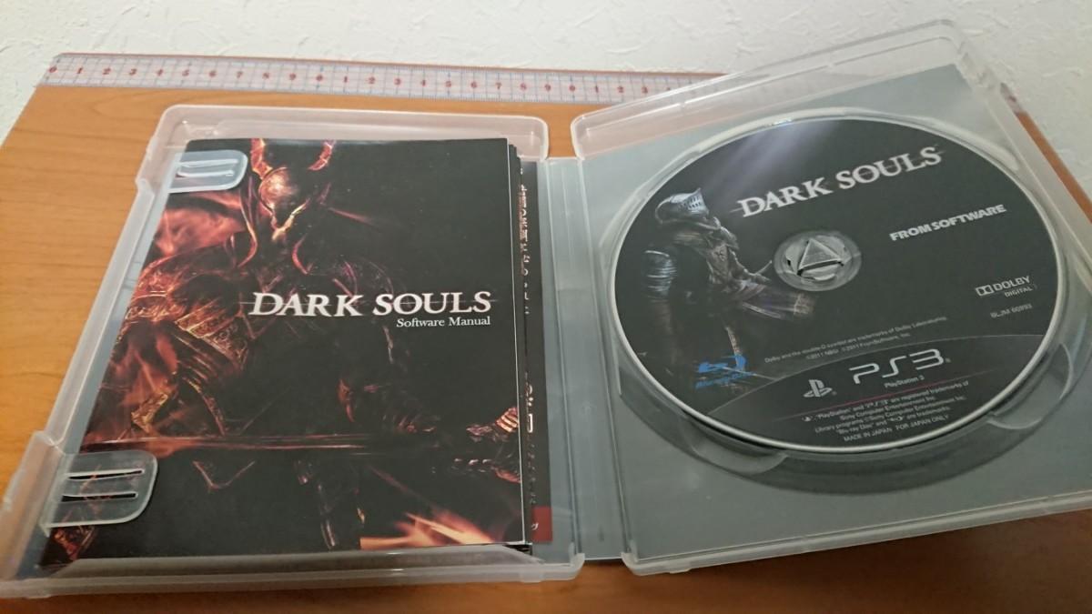 PS3 ソフト3本セットデモンズソウル ダークソウル1&2