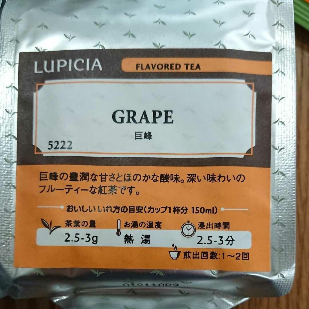 LUPICIA ルピシア 紅茶セット フレーバーティー リーフティー