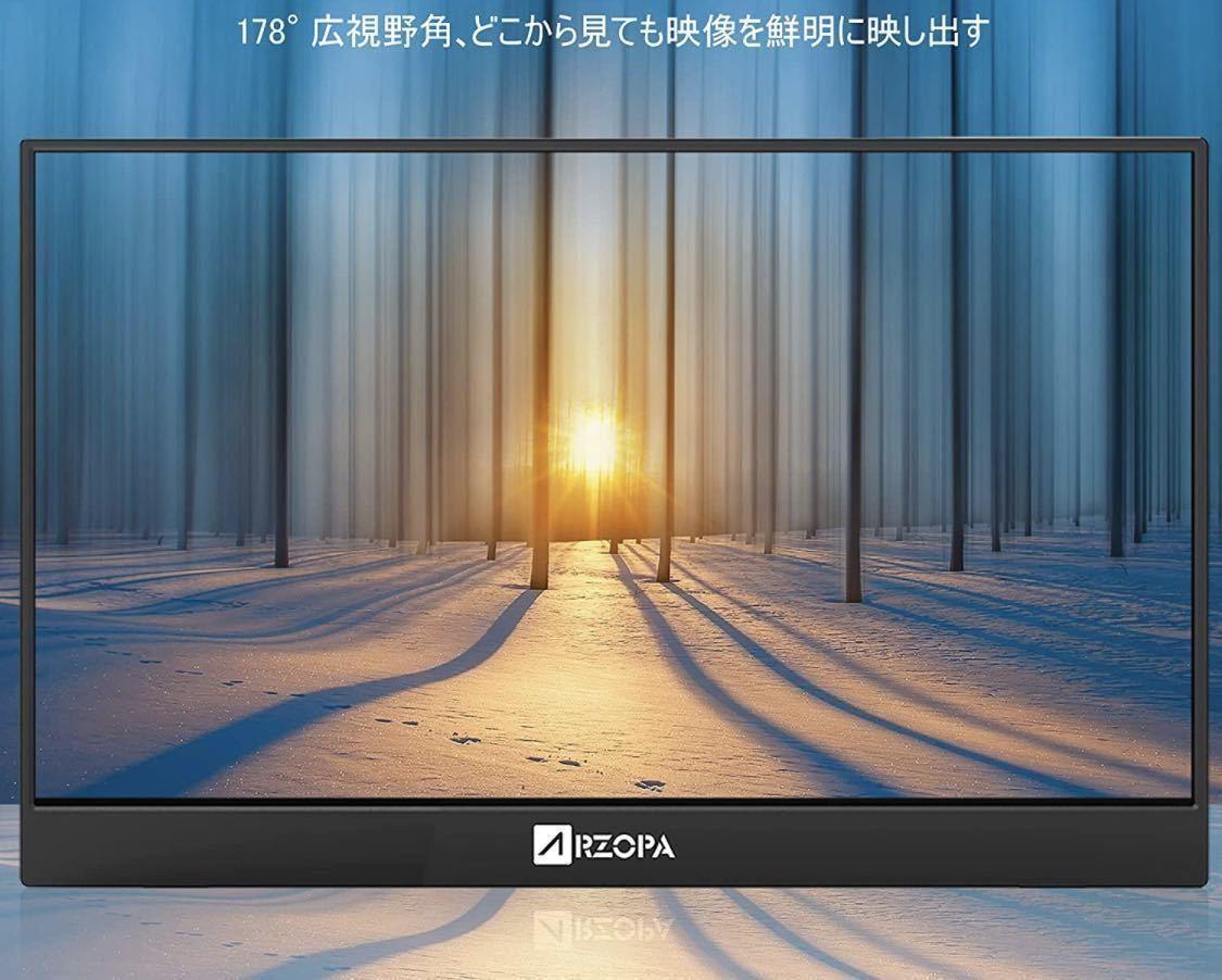 新品未使用 Arzopa 15.6インチ モバイルディスプレイ HDR 薄型 IPSパネル ゲーム テレワーク ポータブルモバイルモニター_画像4