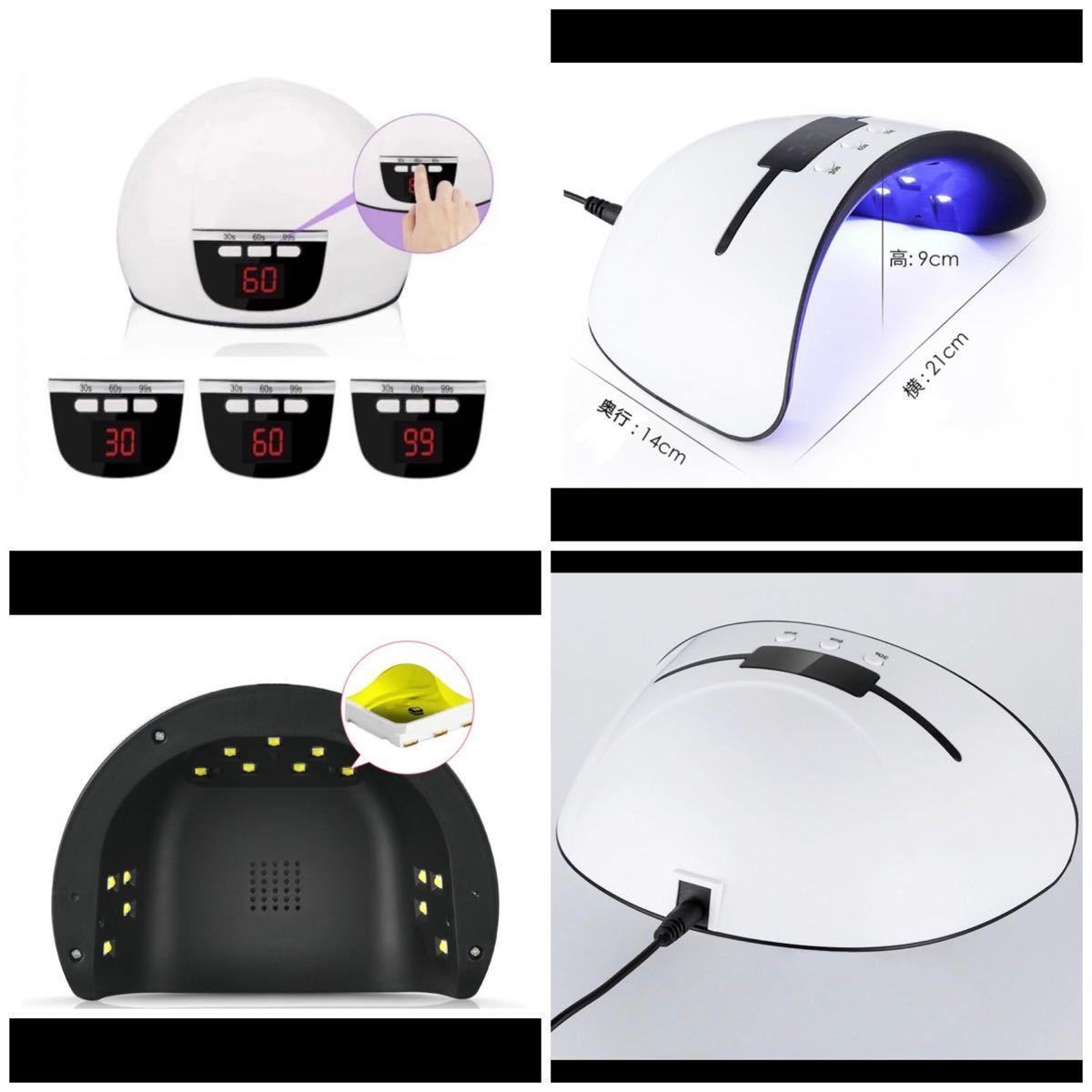 新品【超便利!】UVネイルライト LED 硬化ライト レジン硬化 自動センサー付き タイマー付き