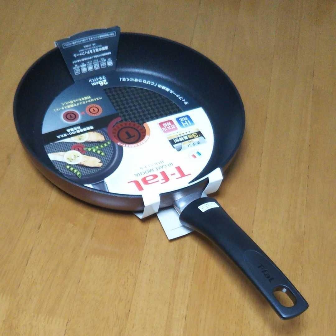 T-fal IH対応 IHカフェモカ 26cm フライパン