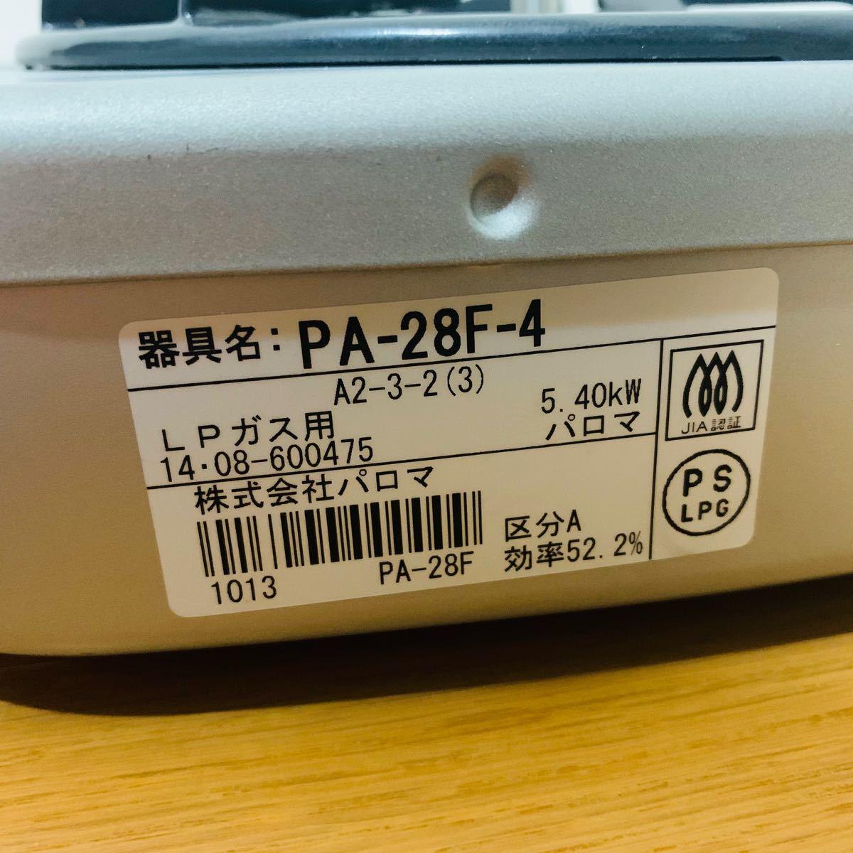 《未使用品》 パロマ PA-28F ガスコンロ