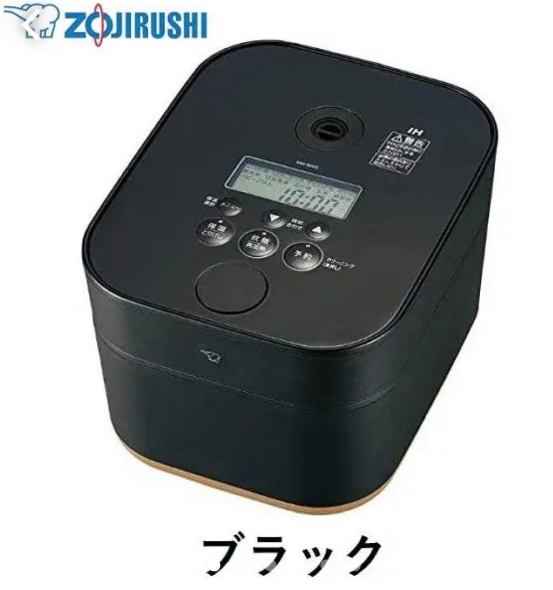 ★ ZOJIRUSHI 象印 炊飯器 NW-SA10 STAN. IH炊飯ジャー