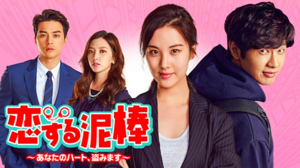 Blu-ray  韓国ドラマ   恋する泥棒  全70話 DVD ケース付き