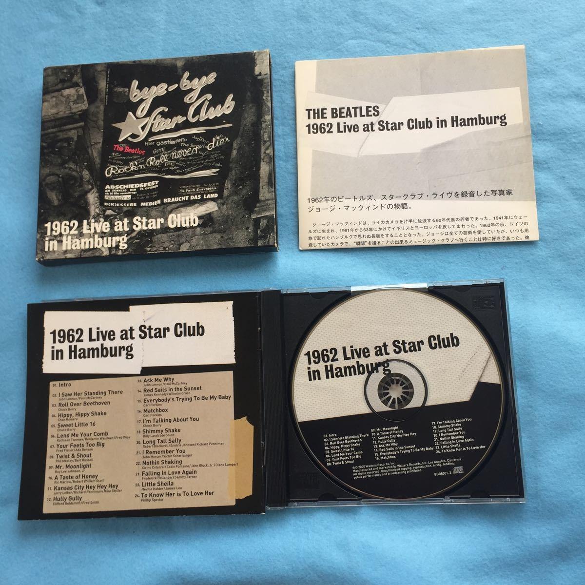 ★ ビートルズ CD 1962 Live at Star Club in Hamburg 国内盤
