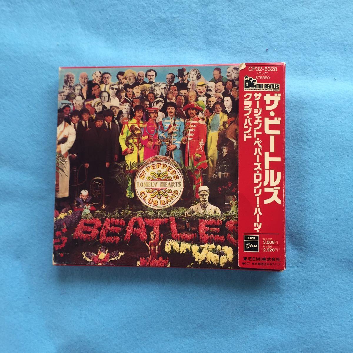 ★ ビートルズ CD サージェント ペーパーズ 、ラバーソウル 国内盤 日本語訳歌詞カードあり