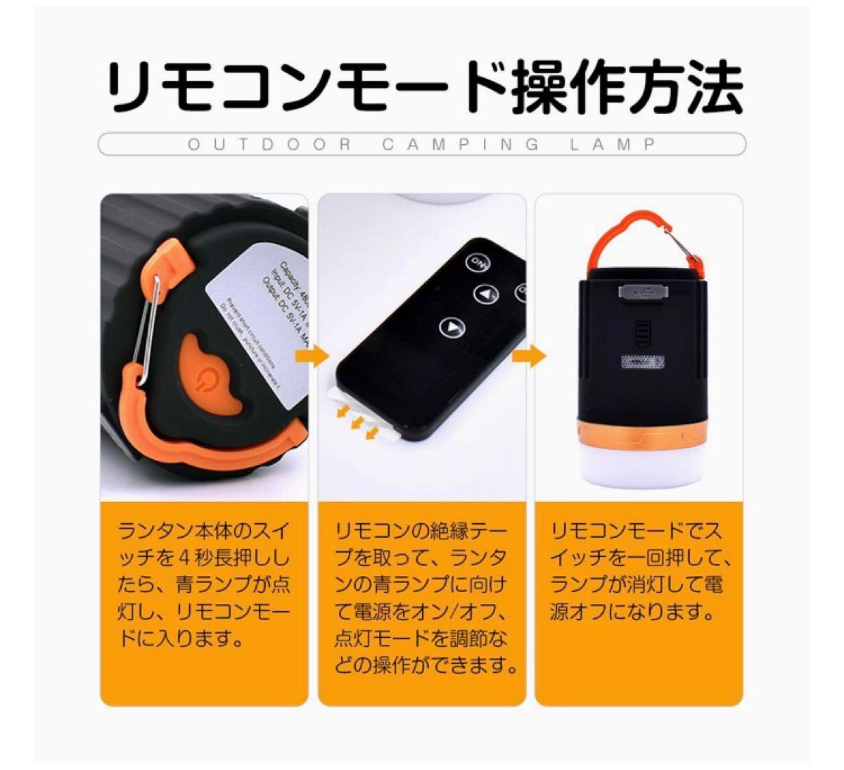 ランタン 充電式 モバイルバッテリー キャンプランタン マグネット式 防水 防災グッズ