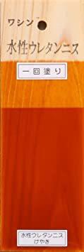ケヤキ 130ml 和信ペイント 水性ウレタンニス 屋内木部用 高品質・高耐久・食品衛生法適合 ケヤキ 130ml_画像2
