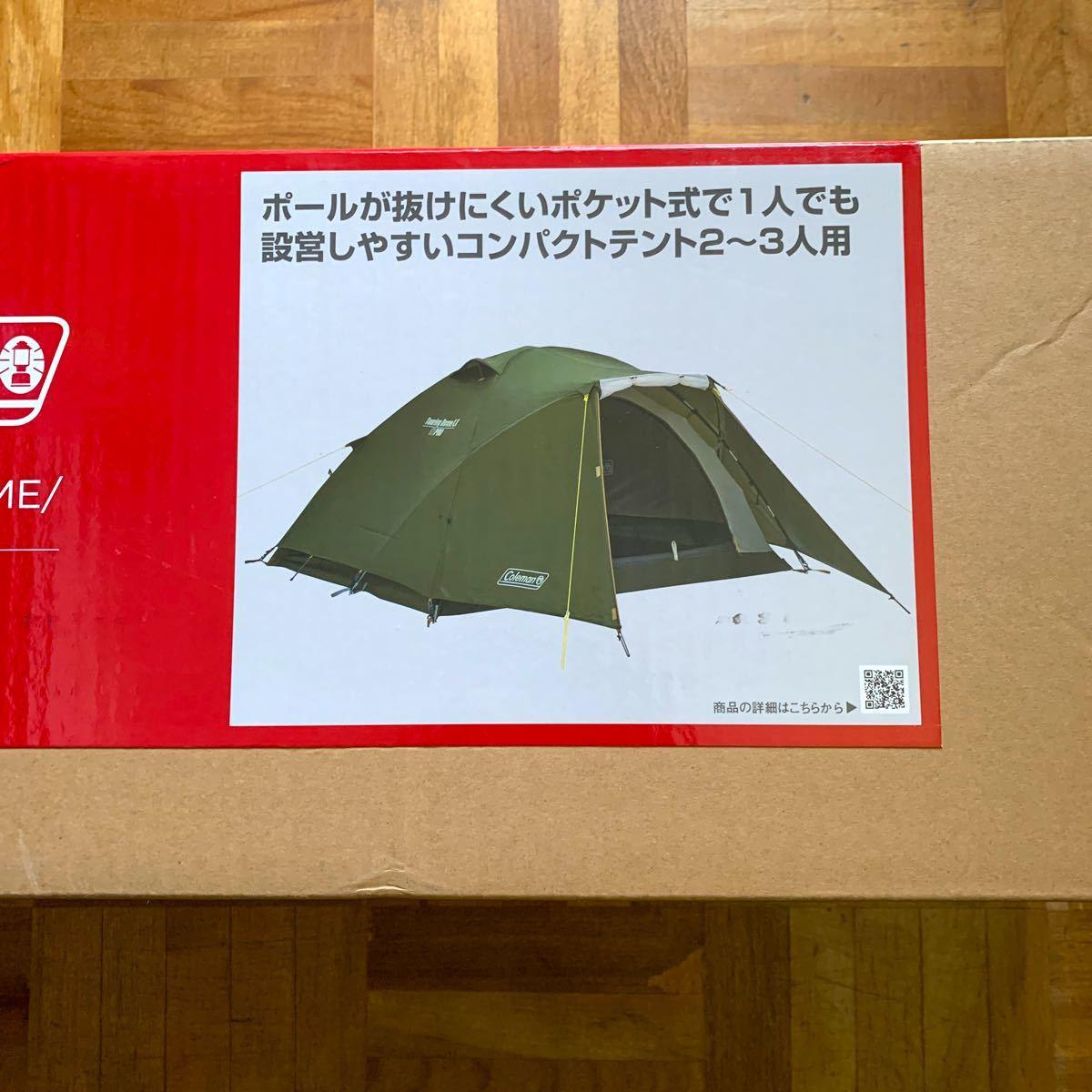 ★新品未開封★ コールマン(Coleman) テント ツーリングドーム LX