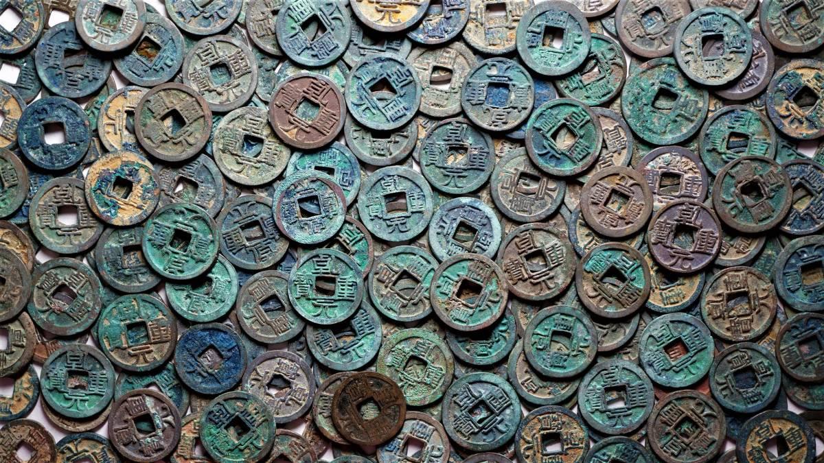 乾元重宝 180枚 唐銭 中国古銭
