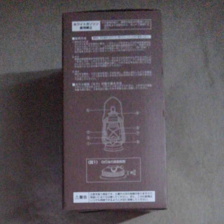 キャプテンスタッグ CS オイルランタン<小>(ブロンズ 灯油ランタン