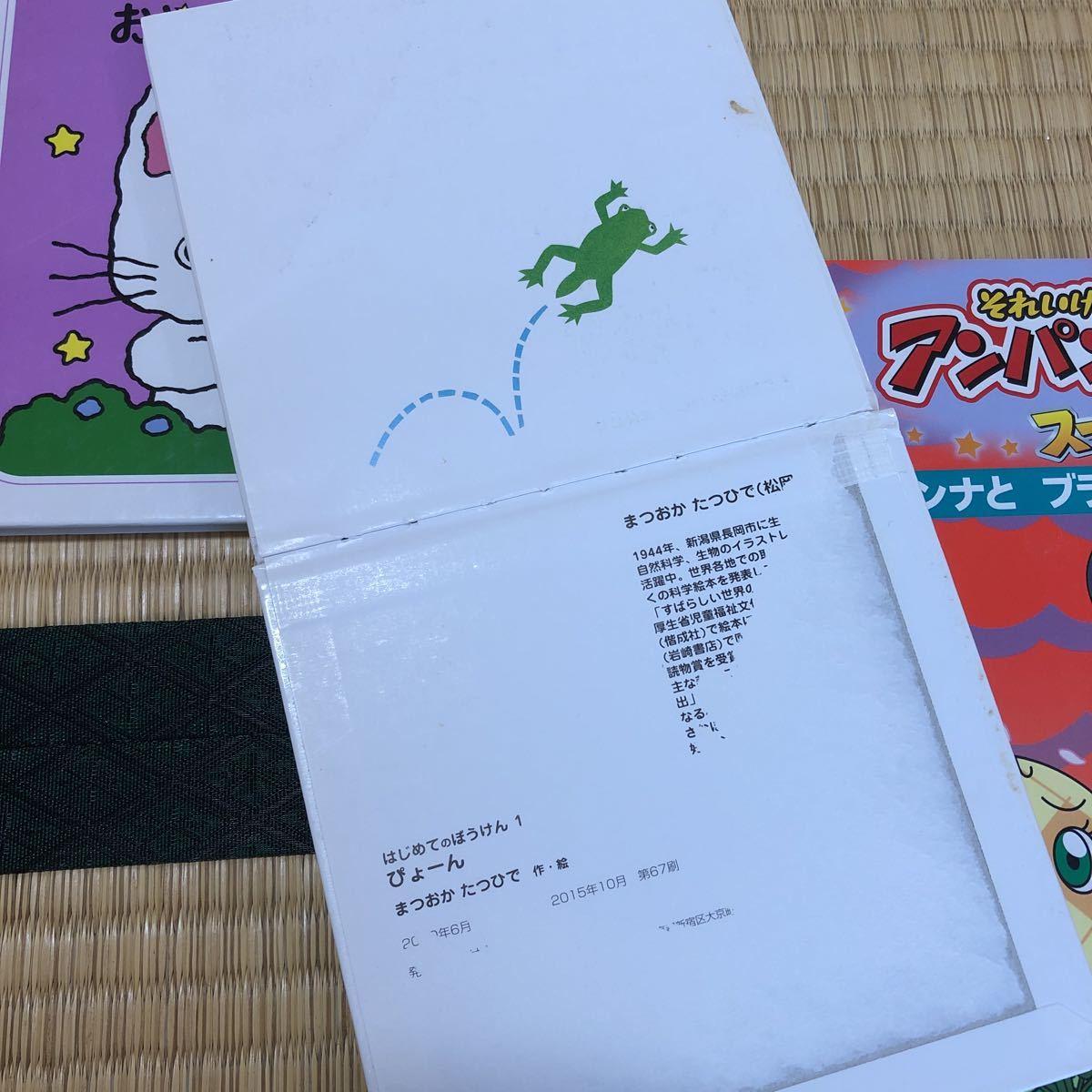 人気絵本 いもとようこ アンパンマン ノンタン 五味太郎 しかけ絵本 えほん ベビー 読み聞かせ セット こどもずかん 20冊