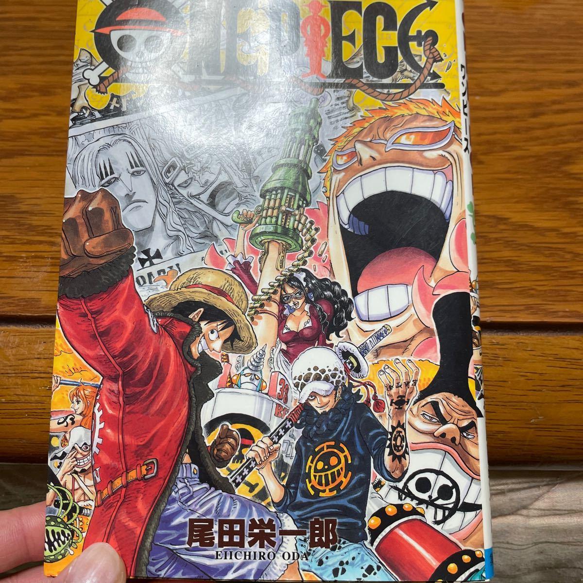 ONE PIECE 巻70/尾田栄一郎