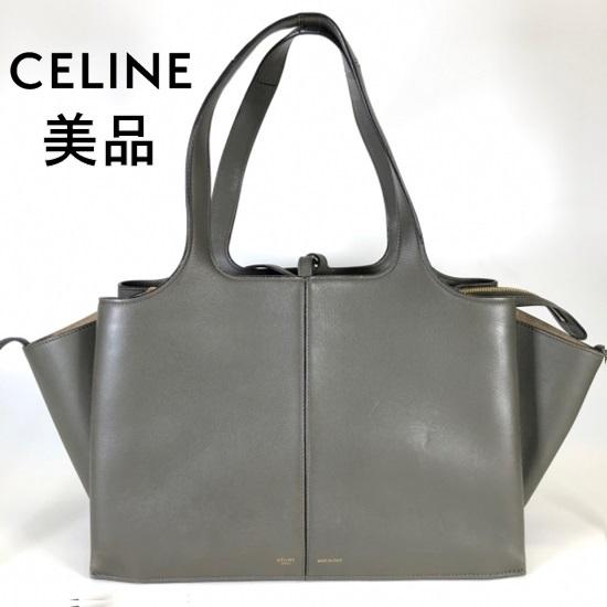 ◆美品◆定価38.5万円◆セリーヌ トリフォルド ミディアムレザーショルダーバッグ