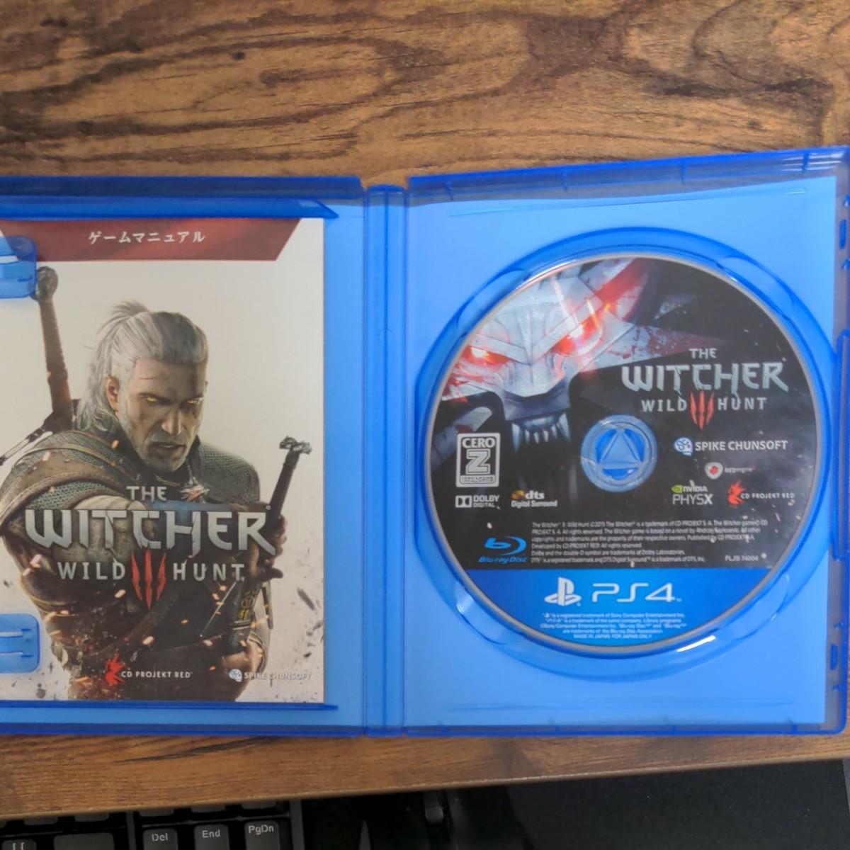 PS4 ウィッチャー3 ワイルドハント