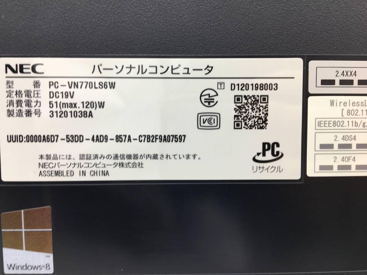 【ジャンク】NEC 一体型デスクトップパソコン VALUESTAR N VN770/LS6 PC-VN770LS6 Windows10搭載_画像10