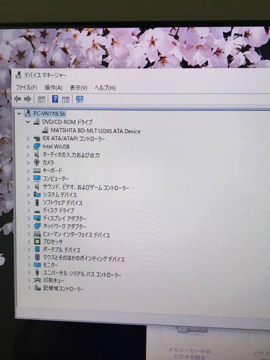 【ジャンク】NEC 一体型デスクトップパソコン VALUESTAR N VN770/LS6 PC-VN770LS6 Windows10搭載_画像4